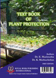 Cover for TEXT BOOK OF PLANT PROTECTION