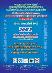 Cover for 3 rd International Conference on Recent Trends in Applied Science and Technology (ICRTAST-2019)